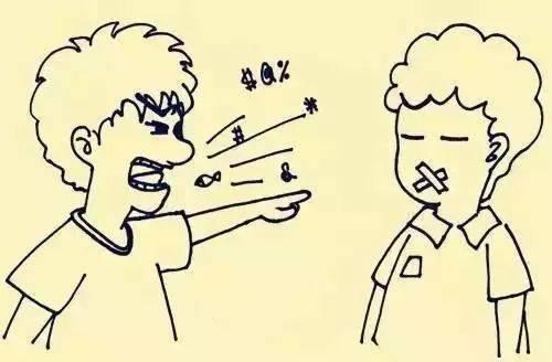 动漫 简笔画 卡通 漫画 手绘 头像 线稿 500_328
