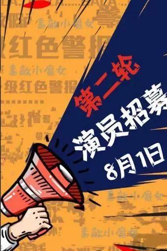 有关生命的名家文章_文章:天桥演艺 保利演出与四季欢歌共同出品制作 日本四季剧团原创