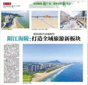 http://www.weixinrensheng.com/lvyou/2224048.html