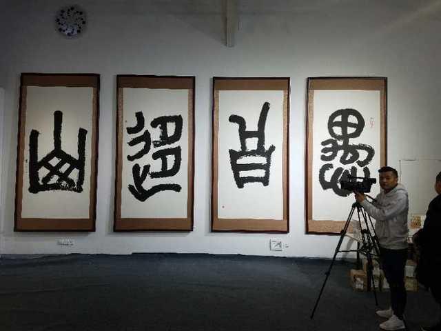 """""""许氏金文大篆""""书法艺术,造型古雅,字体优美,金石气质,形神皆备,刚柔图片"""