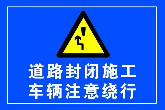 东莞这条路封闭三个月 东莞司机大佬们留意了: 广深沿江高速公路沙田图片