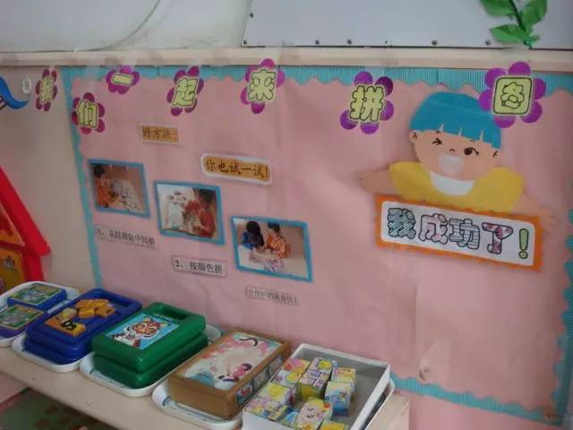【区角布置】幼儿园创意区角环创布置,让区域游戏更好玩!图片