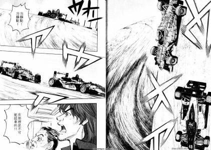 《极速方程式capeta》是日本漫画家曾田正人所创作的少年漫画,从2003