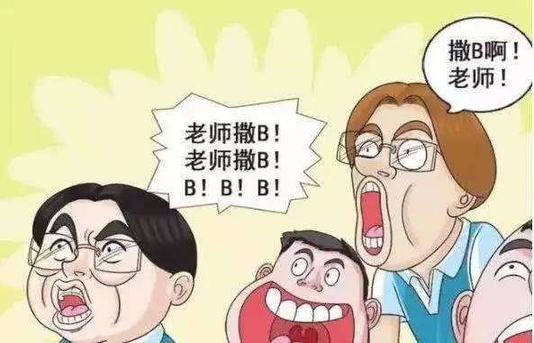 搞笑漫画:小学生的坟头草真不浅啊