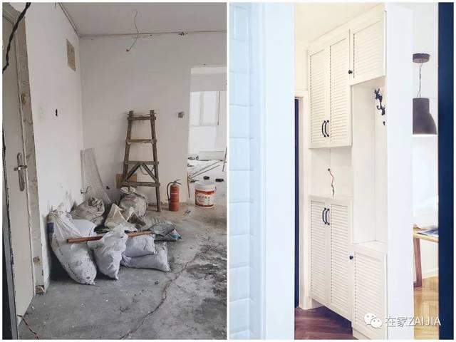 靈感來源 玄關裝修前后對比 ▲原戶型進門就能看到整間房,為了能有個