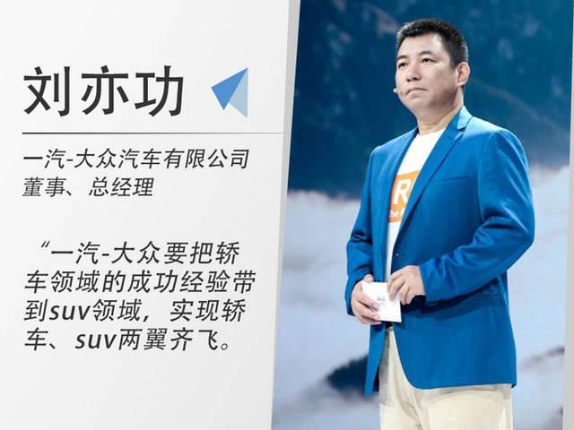 探歌1398万起售狼已来自主品牌如何守住蛋糕_福彩快乐十分开奖结