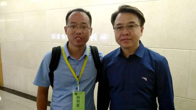 第六届创业者大会杨明豪你在哪里?图片