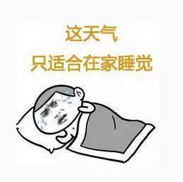 视频由微信公众号网友小明提供  下雨啦…… 当小伙伴们已经做好 让图片