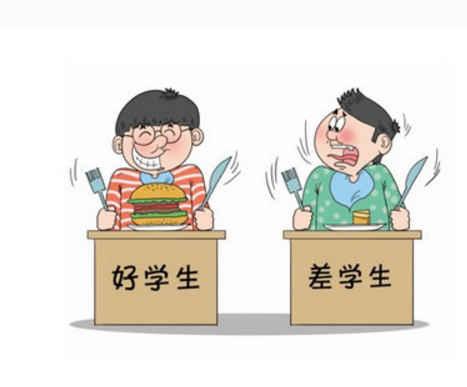 《中国教育如何解放
