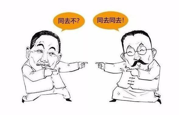 革命英雄儿童简笔画