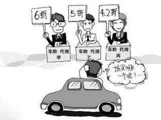 车险投保地区有影响吗? 希财网