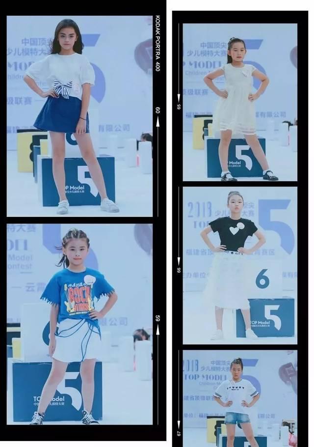 中国顶尖少儿模特大赛,成立初衷在于维护国内儿童赛事规范.
