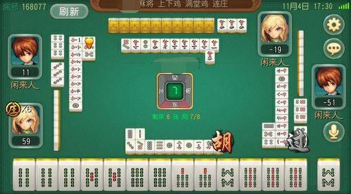前几天, 兴国警方侦破一起网上开设赌场案