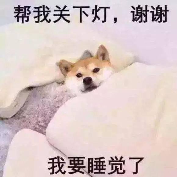 做梦笑醒_林允作为明星能睡8个小时做梦都应该笑醒了