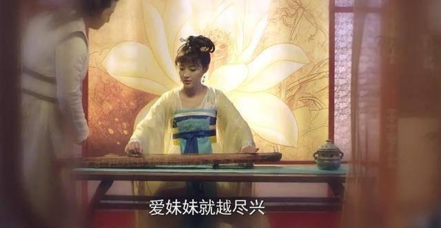 《开封府》为何被评为烂剧,包拯不断案,刘娥皇后从未被先帝宠幸图片