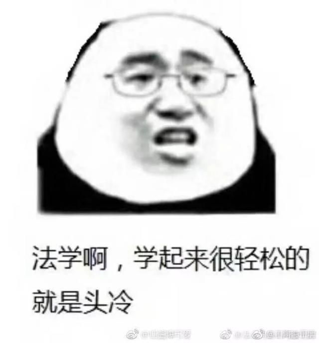 小编整理这些表情包也希望大家在忙(sheng)碌(bu)充(ru)实(si)的学习图片