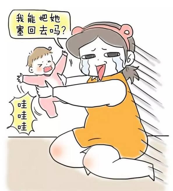 好啦,梦醒啦,大家回家带孩子去吧! 向每位妈妈致敬!