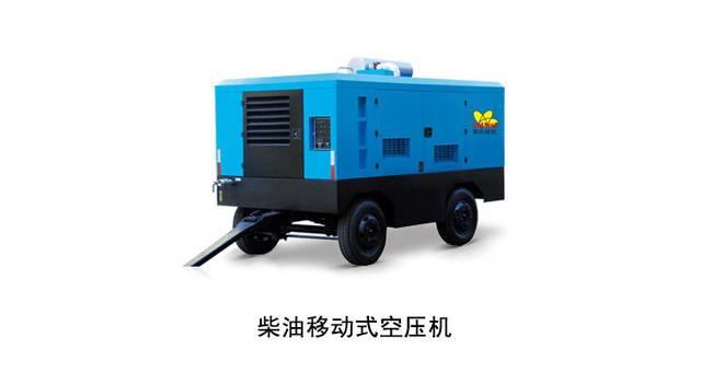 移动式螺杆空气压缩机有哪些优势特点?图片