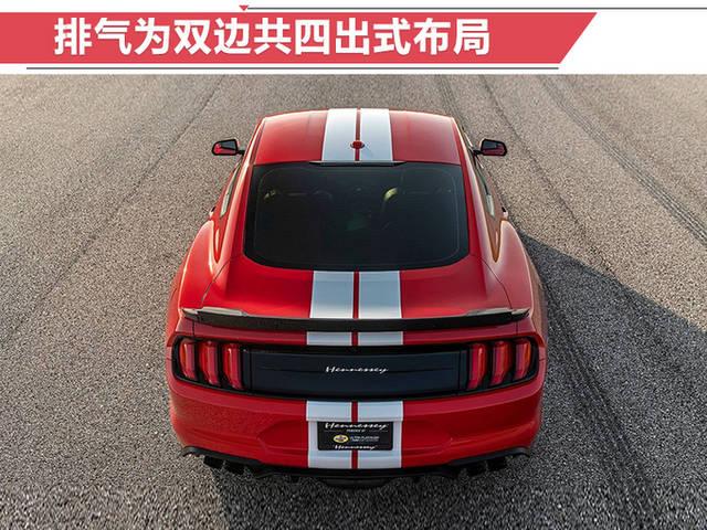 福特将推野马限量版 全球发售19台/3.3秒内破百-汽车