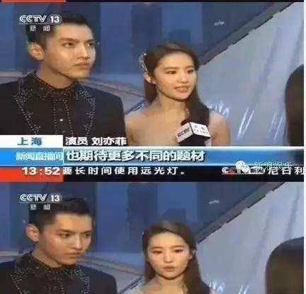 狠狠地抽插小妹妹_吴亦凡那一脸的不爽表现得很明显,刘亦菲也成了邻家小妹妹.