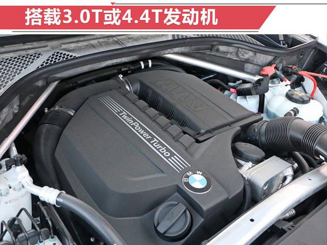 内饰方面,宝马x7预计将采用和其概念车相同的设计理念,选用液晶仪表