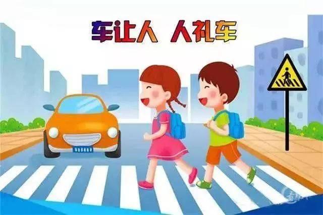 """【文明鄭州】""""斑馬線""""正確的行走方式 你get了嗎?圖片"""