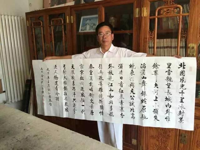 —李传波职称: 香港文联书法家协会副主席 中艺名(北京)书画院副院长图片