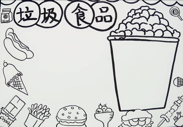 二十四节气手抄报作业教你如何绘画,简单的模板,等你来收藏图片