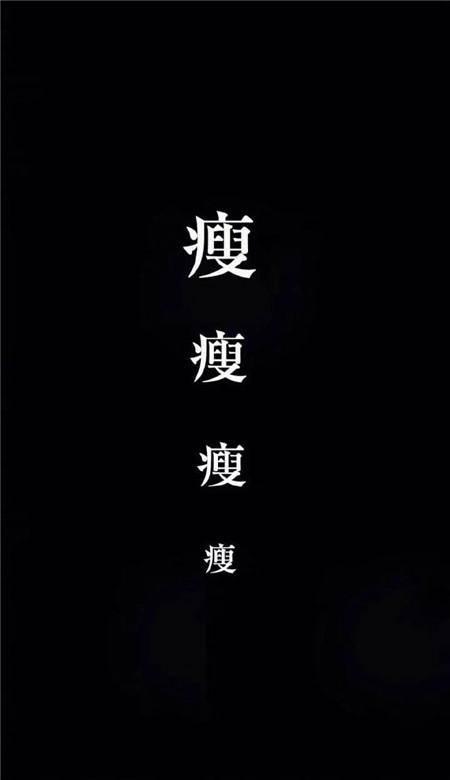 纯黑色_纯黑色背景带文字手机壁纸图片9p