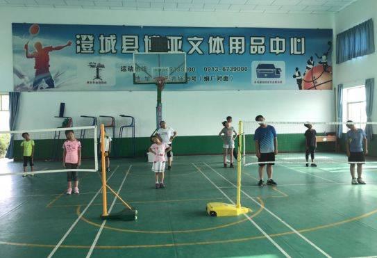 让广大青少年体育爱好者在暑期里共享体育运动带来的快乐与健康.