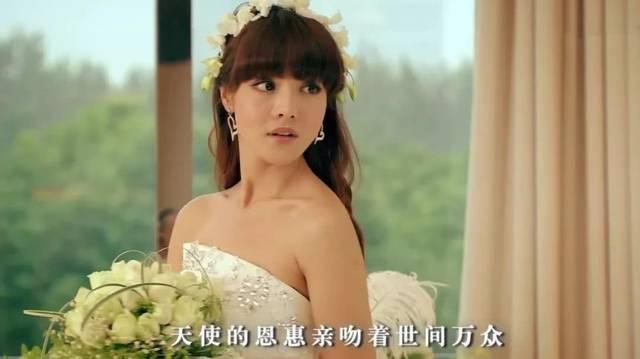 奇欠唐悠悠一个婚礼,当吕子乔想明白的时候陈美嘉没有怀孕,当陆展图片