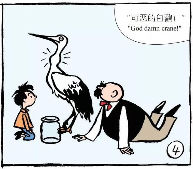 【父与子】漫画连载:爸爸晕血了图片