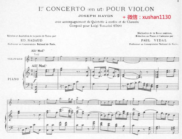 海顿c大调小提琴协奏曲(小提琴独奏谱 钢琴伴奏谱)