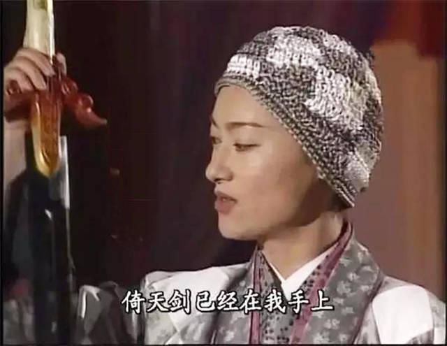 灭绝师太和范遥,二人适合做夫妻吗?结果让杨过和小龙女很尴尬图片