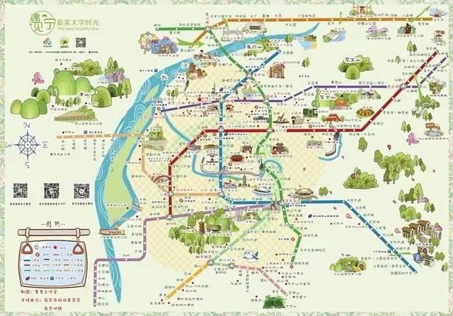 还有一封南京手绘地图,助你在南京不迷路,用四年的时间去走遍地图里的
