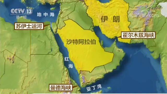 美媒:最快未来48小时内 伊朗或在波斯湾大规模军演图片