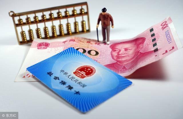 请问我目前是上海社区公共户,已经交满一年社保,如果断交社...