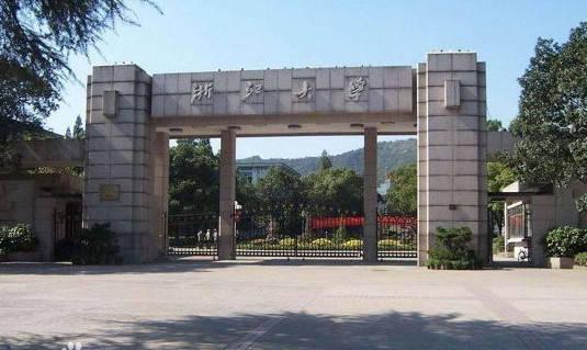 西安交通大学专业_西安交通大学的王牌优势学科有机械工程,材料科学与工程,动力工程及