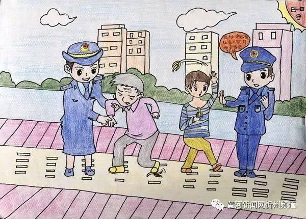 《文明城市》曲靖璇(神池县东关小学)图片