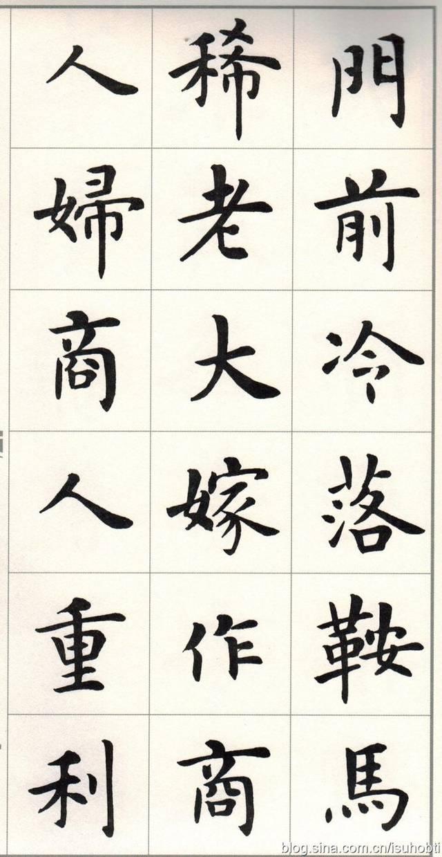 卢中南楷书《琵琶行》,高中名篇被写这么漂亮啊图片
