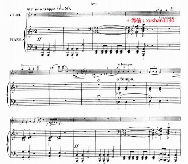 著名小提琴协奏曲系列