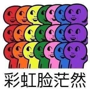 师怒了 这些汉字笔顺,家长别乱教,十个错九个