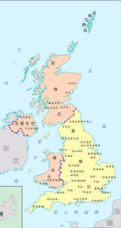 大英帝国,不列颠,英国,大不列颠,英格兰有什么区别?