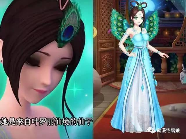 叶罗丽:五位角色换上长裙之后,光仙子美丽动人,冰公主图片