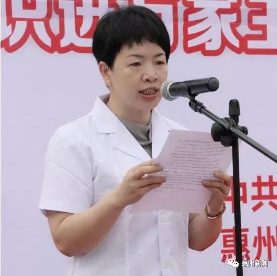 """我区举办首个""""中国医师节""""宣传活动月和健康知识进万家主题宣传启动暨"""