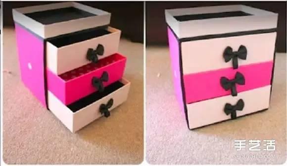 多余纸盒废物利用-------diy手工制作带抽屉收纳盒