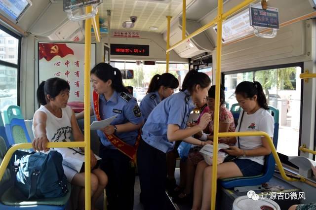 近日,辽源市公交公司向市民发放4000余份调查问卷,倾听市民心声.
