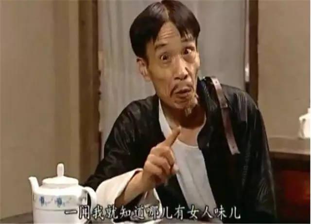 贾贵是情景喜剧《地下交通站》系列中的人物