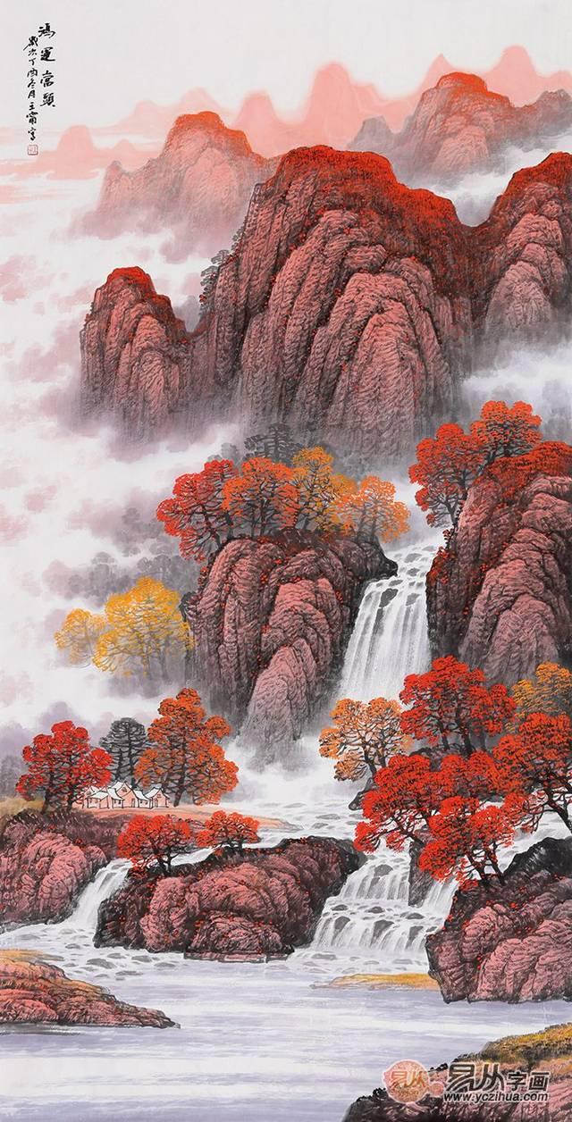 王宁四尺竖幅国画山水画佳作《鸿运当头》作品来源:易从网图片