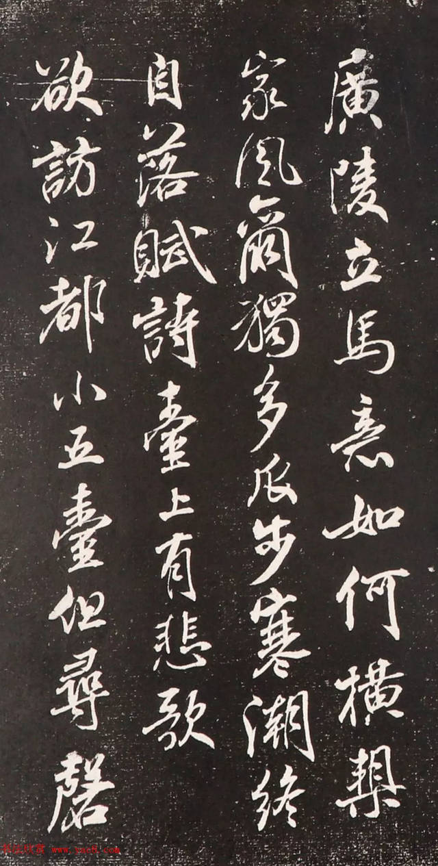 起泡王扬州杂咏八首成亲教程液图片